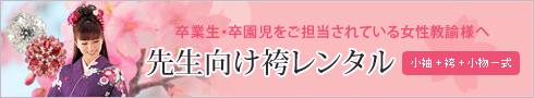七五三キャンペーン「早撮りでお得な10大特典!」